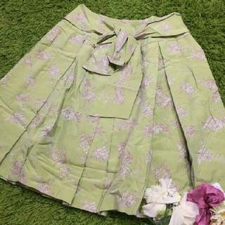 Harrods - ハロッズ❤春色フレアスカート