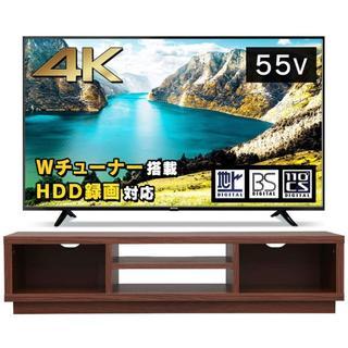 アイリスオーヤマ - 4K対応液晶テレビ 55インチ Fiona & テレビ台 セットBAB150