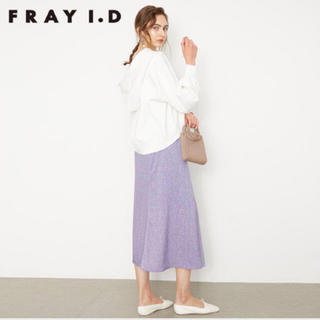FRAY I.D - 新品 フレイアイディー ラップナロースカート