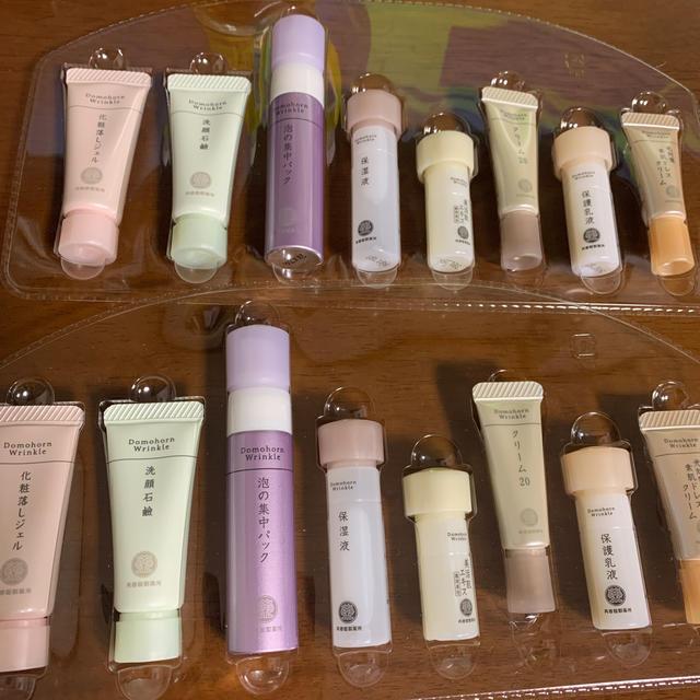 ドモホルンリンクル 2つセット コスメ/美容のベースメイク/化粧品(その他)の商品写真