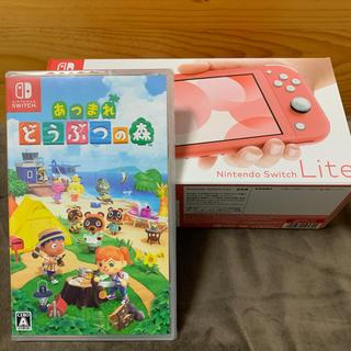 Nintendo Switch - 【新品】Nintendo Switch lite コーラル どうぶつの森 セット