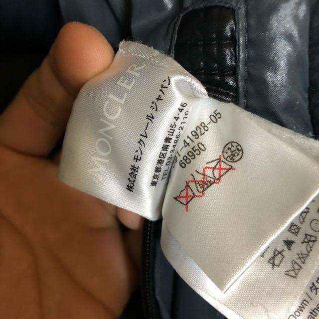 """MONCLER(モンクレール)の""""モンクレール 国内正規品"""" 決断値下げ メンズのジャケット/アウター(ダウンジャケット)の商品写真"""
