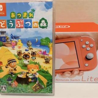 Nintendo Switch - 即日発送新品未開封 Switch lite コーラル ピンク どうぶつの森セット