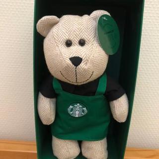 Starbucks Coffee - 北米 スターバックス 2016 リミテッド ベアリスタ グリーンエプロン