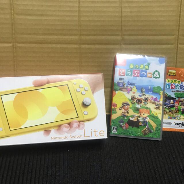 Nintendo Switch(ニンテンドースイッチ)のSwitch lite イエロー どうぶつの森 amiibo3点セット エンタメ/ホビーのゲームソフト/ゲーム機本体(携帯用ゲーム機本体)の商品写真