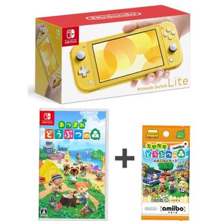 Nintendo Switch - Switch lite イエロー どうぶつの森 amiibo3点セット