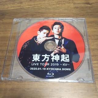 トウホウシンキ(東方神起)の東方神起 XV Blu-ray 2020.01.19 ブルーレイ(その他)