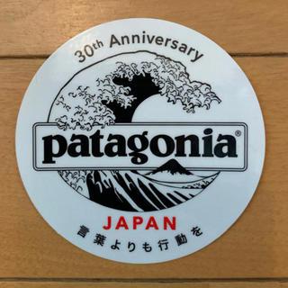 patagonia - パタゴニア 非売品 ステッカー