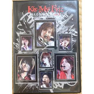 キスマイフットツー(Kis-My-Ft2)のKis-My-Ftに逢えるde Show vol.3 (アイドルグッズ)