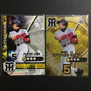 ハンシンタイガース(阪神タイガース)のハドソン プロ野球カード パワーリーグ 新庄剛志(阪神タイガース) 2枚セット(スポーツ選手)