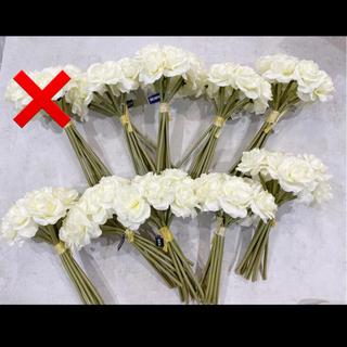 造花 花 白バラ 薔薇 花束 ガーデン インテリアフラワー ホワイト タグ付き(ドライフラワー)