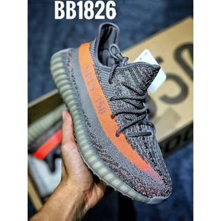 adidas - YEEZY BOOST 350 V2 BELUGA BB1826