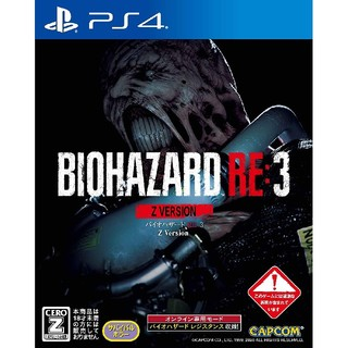 PlayStation4 - 【新品未開封】BIOHAZARD RE:3 Z Version