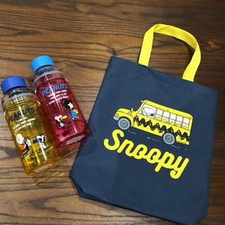 PEANUTS - 新品 スヌーピー   セパレートボトル2本とトートバッグ計3点