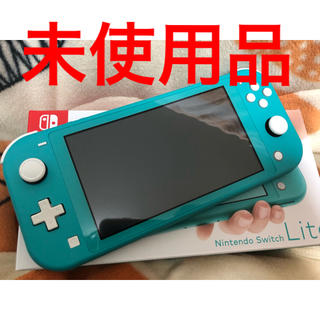 Nintendo Switch - 【未使用】Switch Lite 本体 ターコイズ スイッチライト