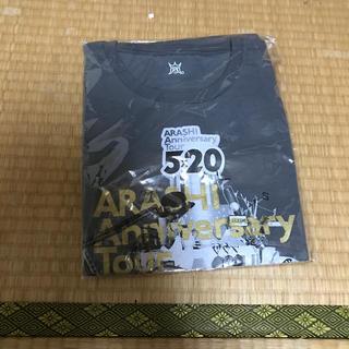 嵐 5x20 Tシャツ グレー