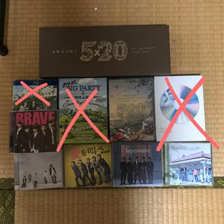 嵐 CD/DVD まとめ売り