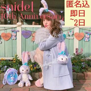snidel - snidel 10周年記念 入手困難 フォックスファー ダッフルコート サックス