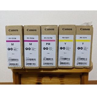 Canon - 純正品 Canon キャノン PFI-701 未使用  純正インクカートリッジ