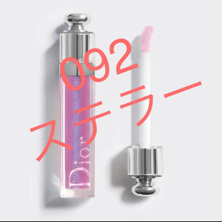 Dior - ディオール アディクトステラー グロス  092 ラウール 着用色 人気色