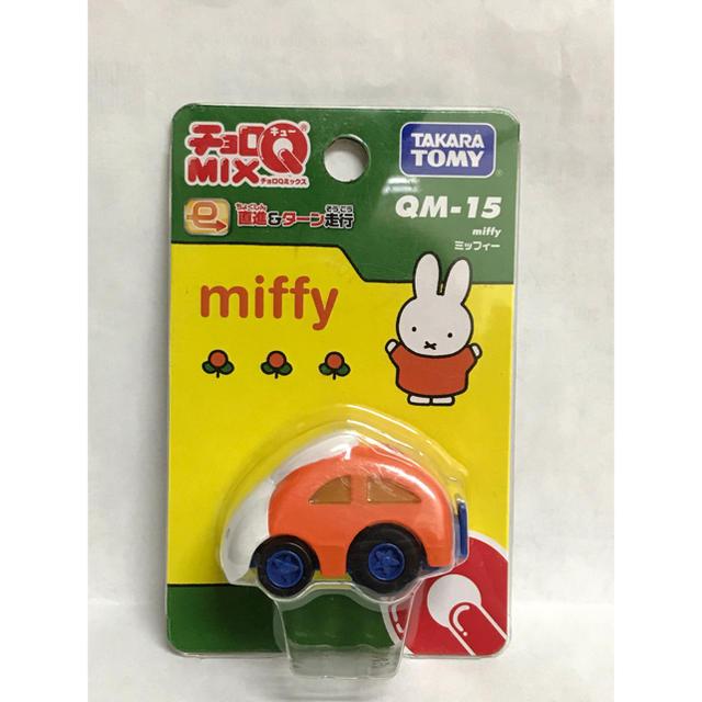 Takara Tomy(タカラトミー)のトミカ ミニカー チョロQ QM-15 ミッフィー エンタメ/ホビーのおもちゃ/ぬいぐるみ(ミニカー)の商品写真