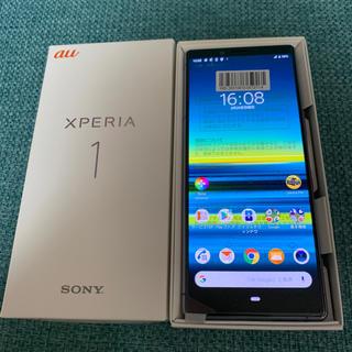 Xperia - Xperia 1 au グレー SIMロック解除