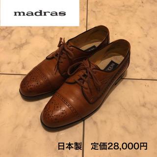 マドラス(madras)の美品【マドラス】ウィングチップ ビジネス 24.5cm(ドレス/ビジネス)