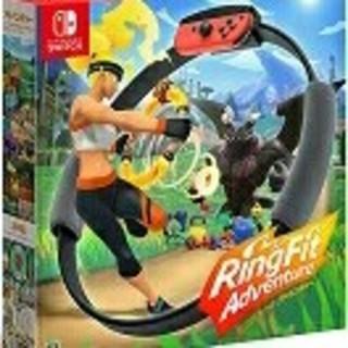 Nintendo Switch - リングフィット アドベンチャー  新品 任天堂スイッチ