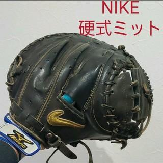 NIKE - 希少品 NIKE ナイキ 一般硬式用 キャッチャーミット シャドウシリーズ