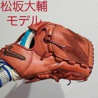 NIKE - ナイキ 松坂大輔モデル 一般軟式用グラブ