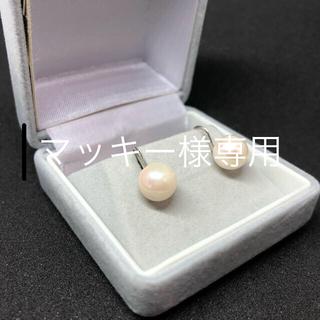 【お値下げ】 あこや本真珠 イヤリング 7.5mm珠  pt900 アコヤパール(イヤリング)