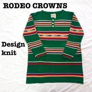 RODEO CROWNS - 美品【 RODEO CROWNS  】ネイティブ柄ニット ボーダーニット