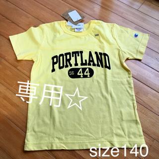 Champion - チャンピオン  Tシャツ 140cm ①