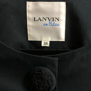 LANVIN en Bleu - ランバンオンブルー スプリングコート