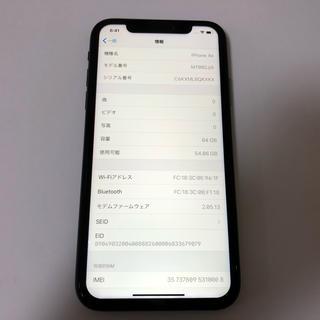 iPhone - ■SIMフリーiPhoneXR  64GB  グレー 利用制限補償あり■