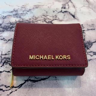 Michael Kors - お値下げ中♡ MICHAEL KORS コンパクト財布【ワインレッド】