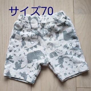 Bit'z - 新品未使用☆サイズ70☆ハーフパンツ
