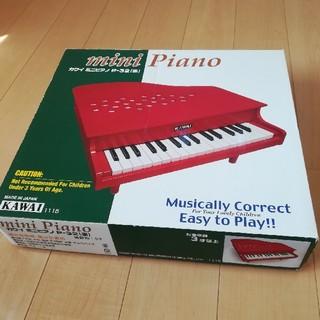 カワイイ(cawaii)のカワイミニピアノ(楽器のおもちゃ)