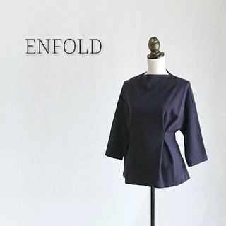 ENFOLD - ENFOLD エンフォルド カットソー レディース