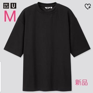 UNIQLO - UNIQLO U エアリズムコットンオーバーサイズTシャツ ユニクロ 黒 M