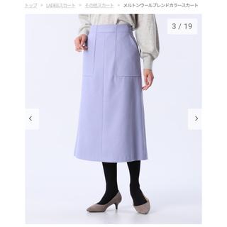 プラステ(PLST)のPLST プラステ ラベンダー スカート S(ひざ丈スカート)