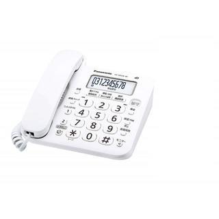 ■Panasonicパナソニック電話機VE-GZ21DL-W■親機のみ
