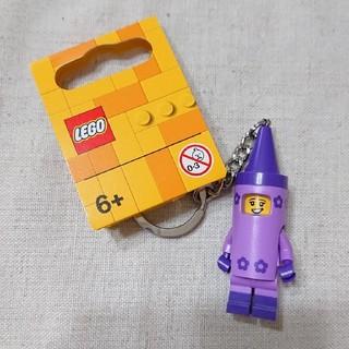 Lego - レゴ キーチェーン クレヨン