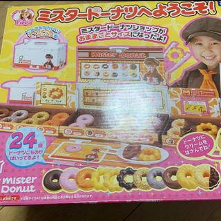 Takara Tomy - ミスタードーナツへようこそ リカちゃん