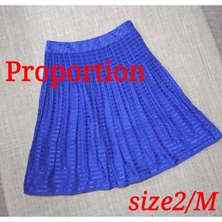 PROPORTION BODY DRESSING - 美品 プロポーション 春物フレアスカート ブルー Mサイズ