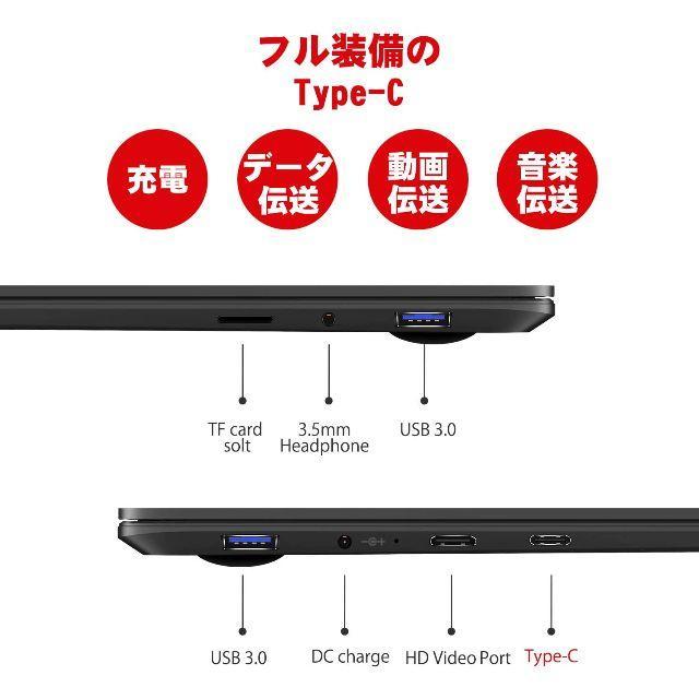新品未開封 CHUWI Aerobook FHD13.3 8G SSD256GB スマホ/家電/カメラのPC/タブレット(ノートPC)の商品写真