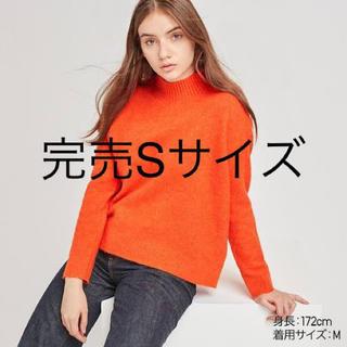 ユニクロ(UNIQLO)のUniqloスフレヤーンモックネックセーター(ニット/セーター)