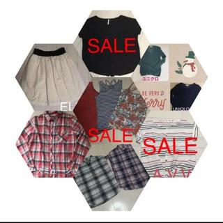 最終価格SALE美品まとめ売りブランド福袋11点入り(セット/コーデ)