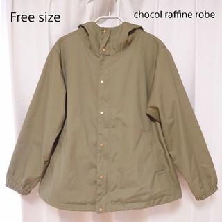 chocol raffine robe - 【フリーサイズ】マウンテンパーカー カーキ