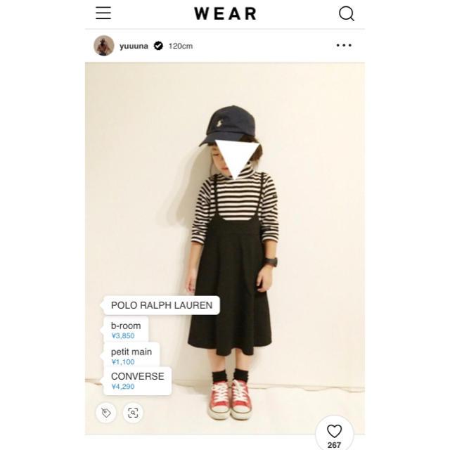 【新品】b・ROOM 姉妹コーデ♡レイヤードワンピ 90&110 キッズ/ベビー/マタニティのキッズ服女の子用(90cm~)(ワンピース)の商品写真